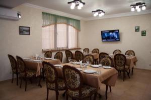 Green Hall Hotel, Hotel  Estosadok - big - 92