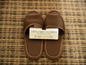 Nishitetsu Resort Inn Beppu, Hotel  Beppu - big - 2