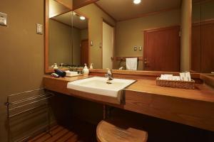 Hotel New Tsuruta, Ryokans  Beppu - big - 32