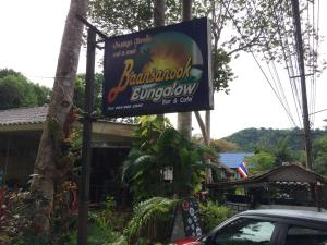 Baansanook Bungalows & Pool, Penziony – hostince  Ko Chang - big - 40