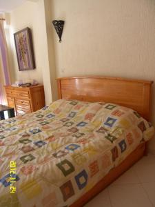 Location Taghazout, Apartments  Taghazout - big - 110