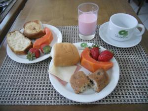 Hotel Contorno Sul, Hotely  Curitiba - big - 43