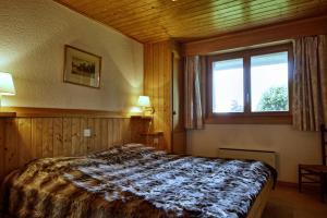 Three-Bedroom Apartment Botzatei 002, Apartmány  Verbier - big - 16