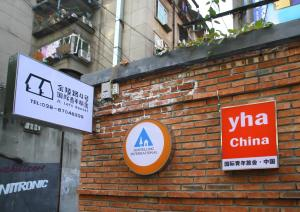 Chengdu Jinling International Youth Hostel, Hostelek  Csengtu - big - 42