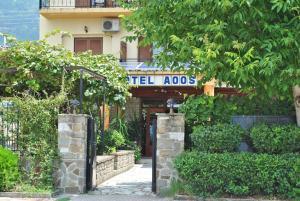 Hotel Aoos, Отели  Конитса - big - 43
