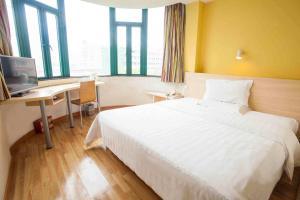 7Days Inn Xinxiang Ren Ming Road Ren Ming Park, Hotely  Xinxiang - big - 10