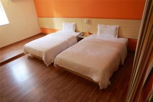7Days Inn Qufu Sankong, Hotels  Qufu - big - 13