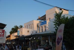 Altinoluk Hotel