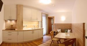 Rautal Apartments, Апартаменты  Сан-Виджилио-ди-Мареббе - big - 35