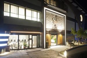 Kikunoya, Отели  Миядзима - big - 27