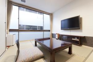 Kikunoya, Hotely  Miyajima - big - 6
