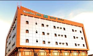 Yanbu Inn Residential Suites, Aparthotely  Yanbu - big - 1