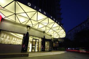 CBD Qianyuan International Business Hotel