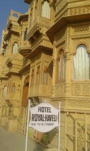 Hotel Royal Haveli, Hotels  Jaisalmer - big - 45