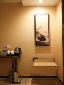 Shanshui Trends Hotel Nanjing South Railway Station, Отели  Нанкин - big - 13