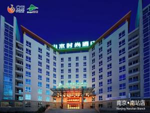 Shanshui Trends Hotel Nanjing South Railway Station, Hotels  Nanjing - big - 1