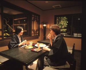 Taikyourou, Ryokany  Miyazu - big - 13