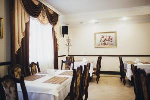 Complex Zolota Pidkova, Hotels  Zolochiv - big - 52