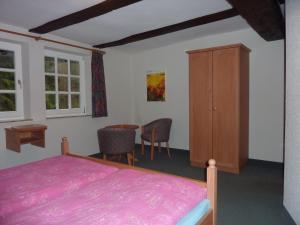 Hof Guttels Waldgasthof Ferienpension, Penzióny  Rotenburg an der Fulda - big - 47
