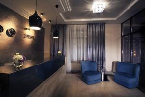 Zagrava Hotel, Hotels  Dnipro - big - 55