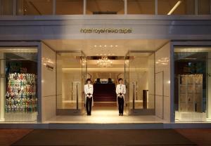 Hotel Royal Taipei