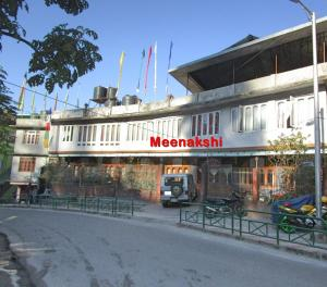 Hotel Meenakshi, Hotels  Gangtok - big - 50