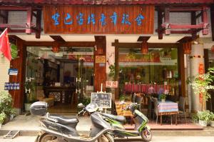 Deng Ba Hostel- Yang Shuo Branch, Hostely  Yangshuo - big - 38