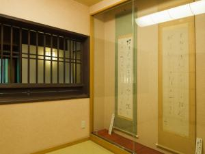 Taikyourou, Ryokany  Miyazu - big - 22
