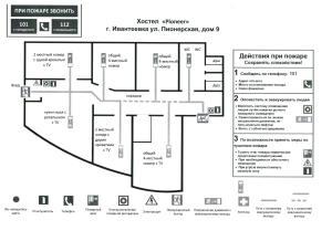 Pioneer Hostel, Hostels  Ivanteevka - big - 54
