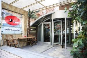 Anka Business Park, Szállodák  Isztambul - big - 57