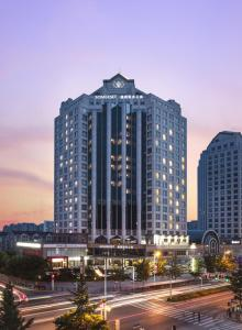 Somerset Grand Central Dalian, Aparthotels  Jinzhou - big - 1