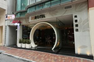 Sohotel, Hotels  Hong Kong - big - 48