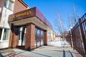 Гостиница Камелот, Калуга