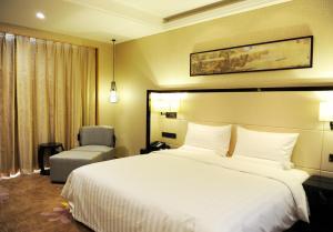 Pullman Qingdao Ziyue, Hotels  Qingdao - big - 8