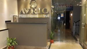 Avrio Red Sea Apartments, Apartmanhotelek  Gurdaka - big - 1