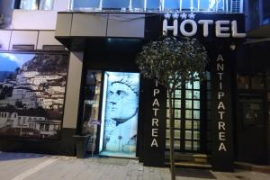 Antipatrea Hotel, Hotely  Berat - big - 47