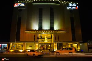 Oasis Najran Hotel Apartments