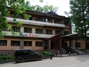 Kray Sveta Hotel