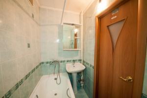 Kvartirov Apartment at Surikova, Ferienwohnungen  Krasnoyarsk - big - 4