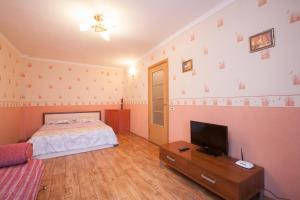 Kvartirov Apartment at Surikova, Ferienwohnungen  Krasnoyarsk - big - 6