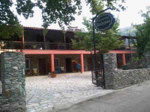 Guesthouse Kalypso, Vendégházak  Kókino Neró - big - 1