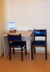 Velga, Hotels  Vilnius - big - 18
