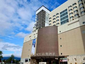 Silks Place Yilan, Rezorty  Yilan City - big - 23