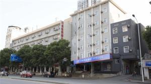 Hanting Express Changsha Railway Station Branch