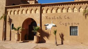 Kasbah La Cigogne