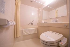 Royal Hotel Munakata, Resorts  Munakata - big - 3