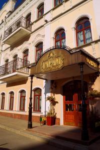 Отель Гарни, Минск