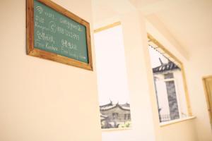 Dali Travelling With Hostel, Hostely  Dali - big - 41