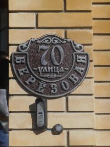 Green Hall Hotel, Hotel  Estosadok - big - 94