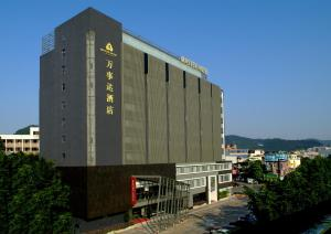 Master Hotel, Hotely  Kanton - big - 1